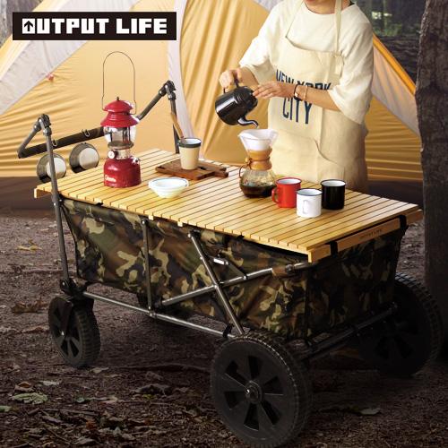 アウトプットライフ グランデ キャリーワゴン & ウッドロールトップ セット OUTPUT LIFE GRANDE CARRY WAGON