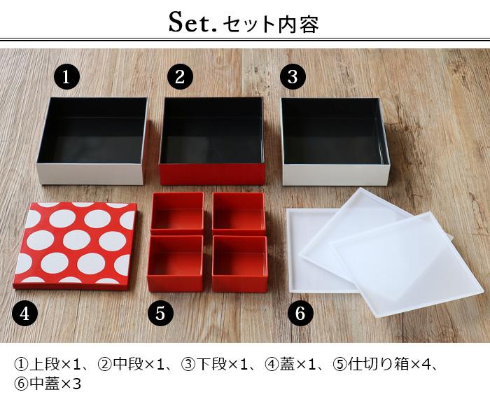 TRADITION ACOUSTIC. TRIBECA Ojubako Plain Pattern Plywood別注色 オジュウバコ