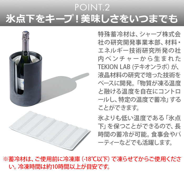ソイル×テキオンラボ ボトル クーラー スリット soil × TEKION LAB BOTTLE COOLER slit