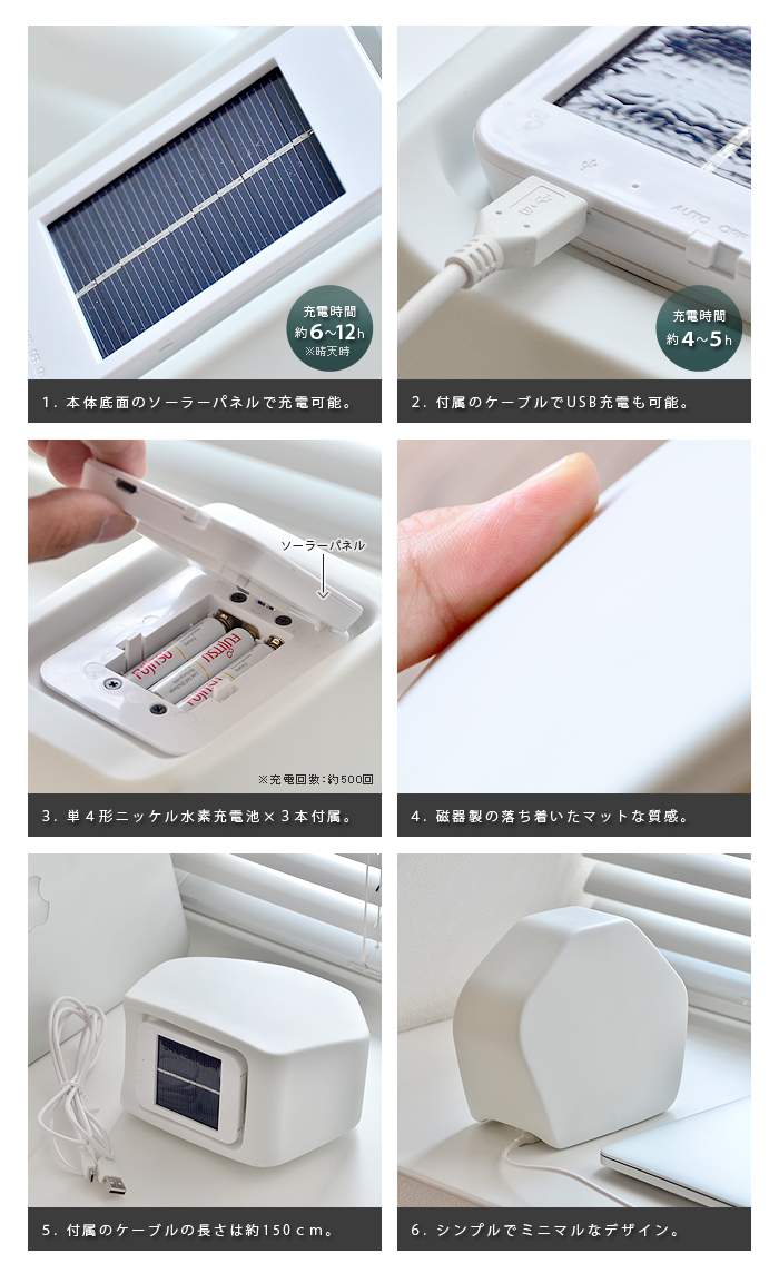 プラスディー フロウ ソーラーランプ [ DA-1150 ] +d Floe Solar Lamp