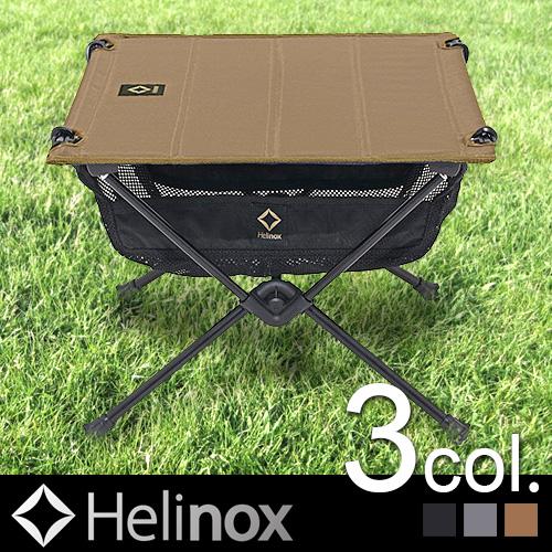 ヘリノックス タクティカルテーブル ≪Sサイズ≫ Helinox