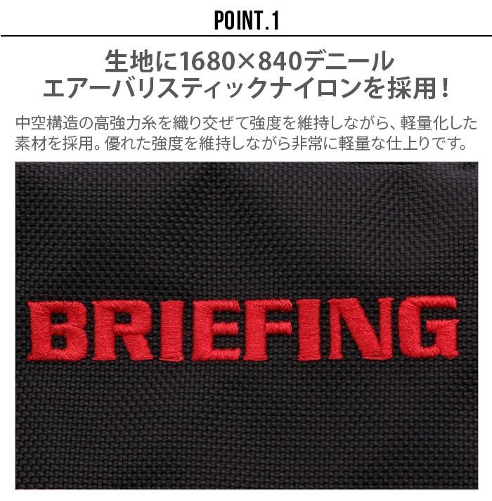 ブリーフィング アイアン カバー エアー[ディープシー / シルバー / ブラック] BRIEFING IRON COVER AIR