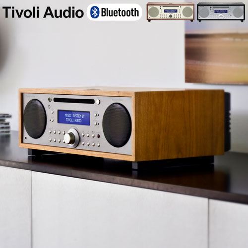 TivoliAudio Music System BT [MSYBT] チボリオーディオ ミュージックシステム BT