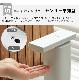 ±0 Automatic Dispenser ZBD-E011 [泡ハンドソープ専用]