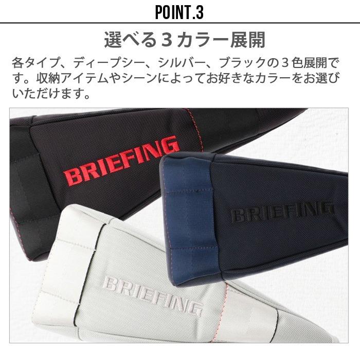 ブリーフィング パター カバー フィドロック エアー[ディープシー / シルバー / ブラック] BRIEFING PUTTER COVER FIDLOCK AIR