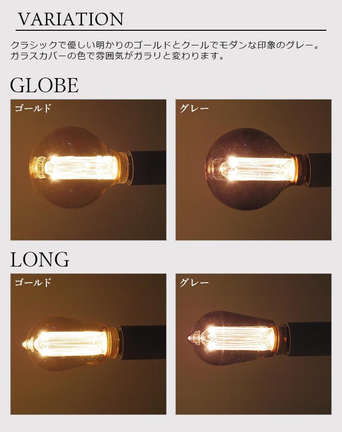 NOSTALGIA LED BULB [ GLOBE / LONG ] EDISON BULB エジソンバルブ