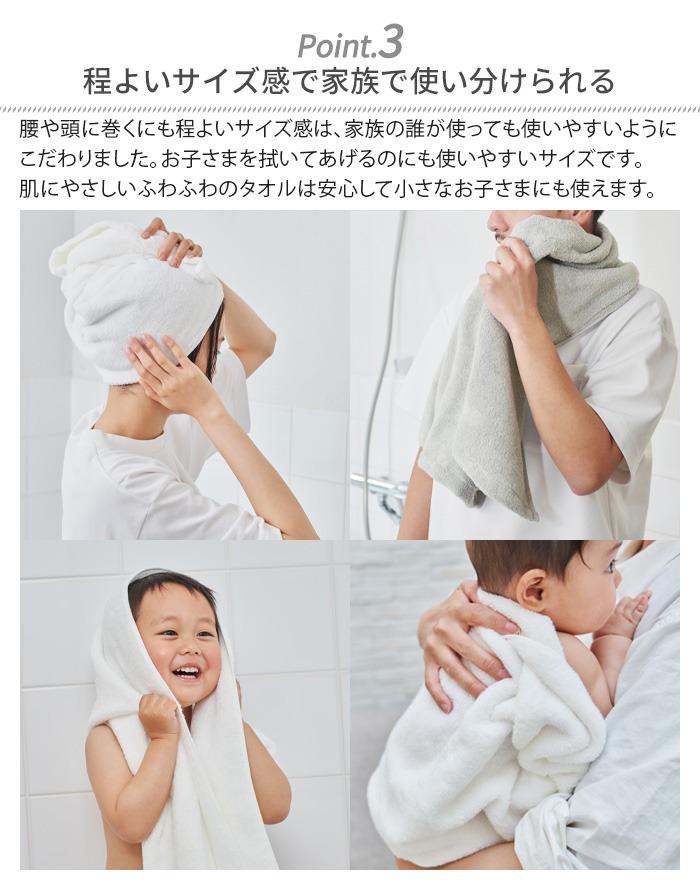 アッシュタグ バスタオル h tag bath towel DH-040