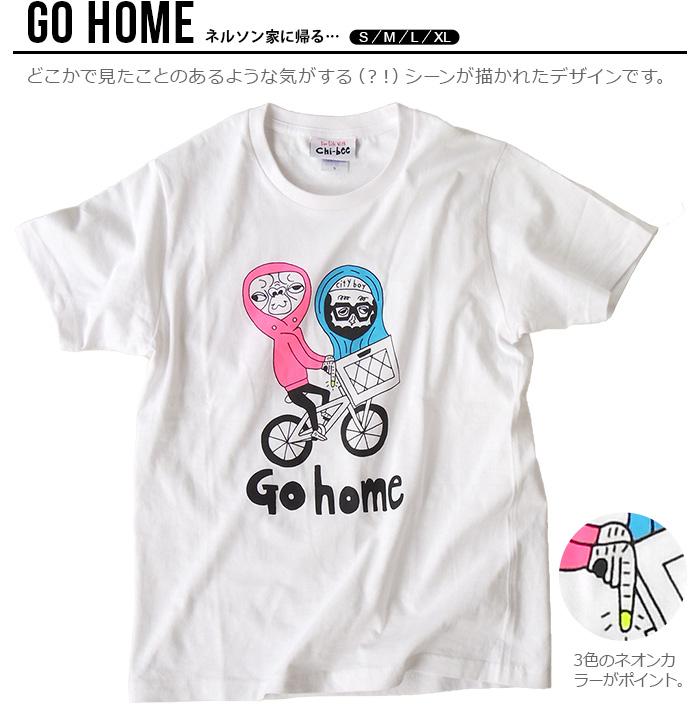 チービー Tシャツ chi-bee Go home/Good Morning