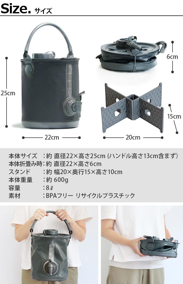 コラプズ コラプシブル2in1ウォーターキャリア&バケツ COLAPZ Collapsible 2 in 1 water Carrier & Bucket