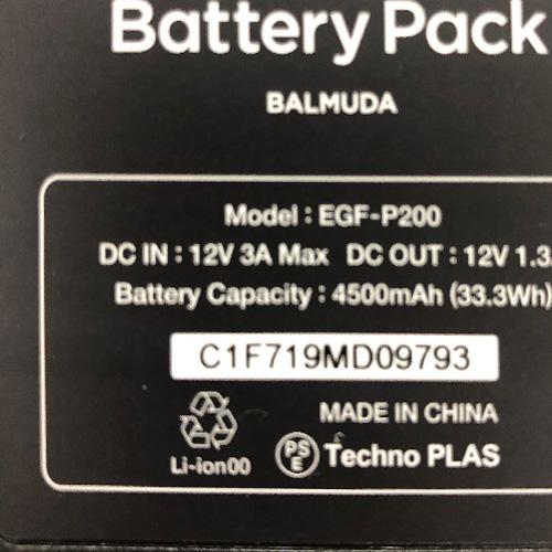 ≪The GreenFan / GreenFan C2 専用≫ バルミューダ ザ グリーンファン バッテリー & ドッグ BALMUDA The GreenFan Battery & Dock EGF-P100