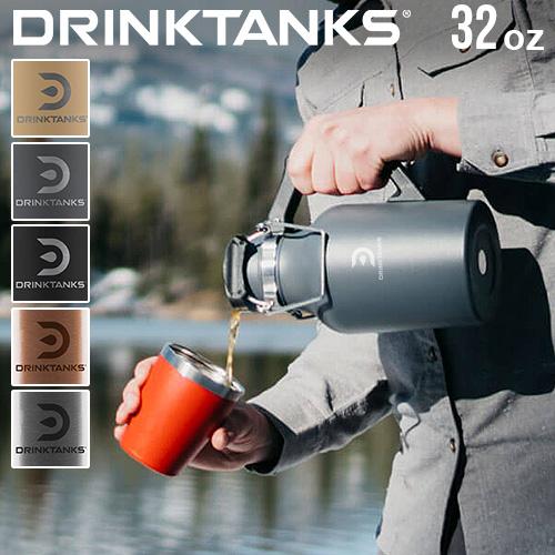 2019 ドリンクタンクス グロウラー Drink Tanks Growler 32oz