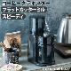 recolte レコルト コーヒーグラインダー RCM-2