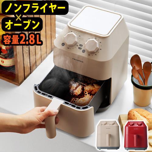 レコルト エアーオーブン recolte Air Oven [RAO-1]