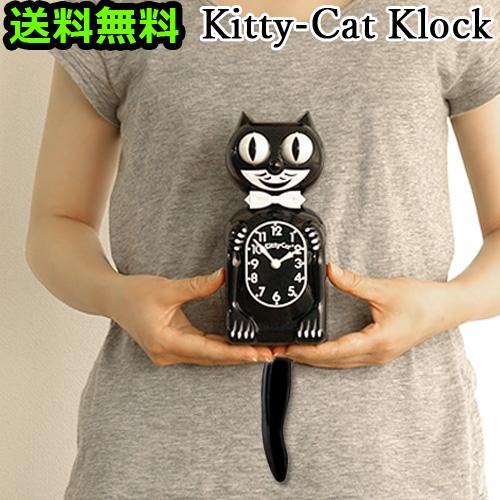 キティ キャット クロック Kitty-Cat Klock