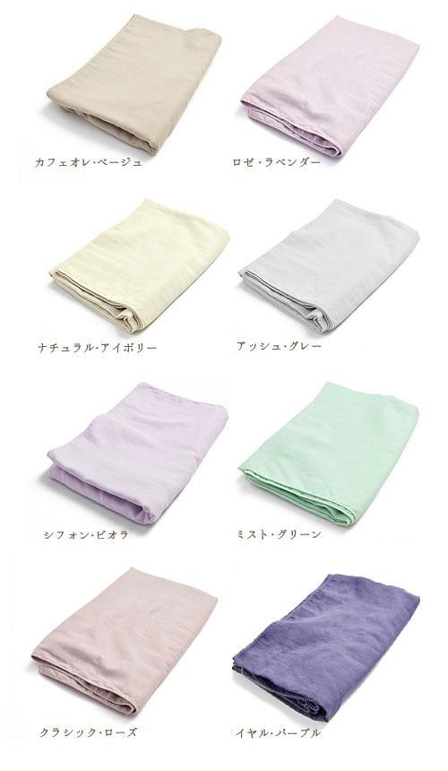湯上りガーゼタオル [フェイスタオル] Fabric Plus ファブリックプラス