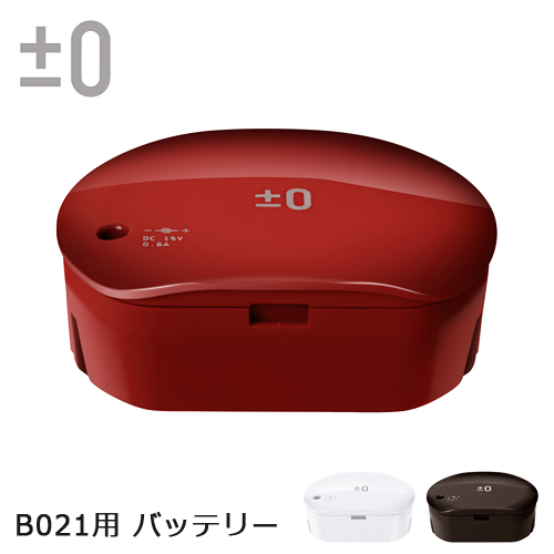 プラスマイナスゼロ コードレスクリーナー B021用バッテリー [XJB-B021] ±0