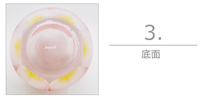 Floyd TULIP GLASS 1pc フロイド チューリップ グラス 1個入り