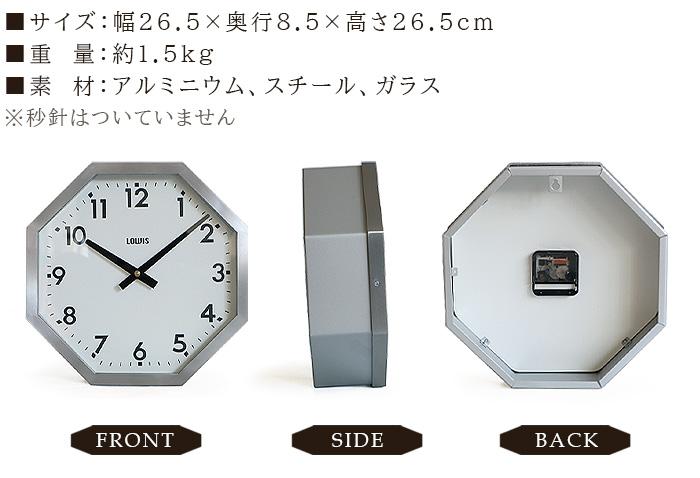ルイスオクタゴンクロック Lowis Octagon Clock
