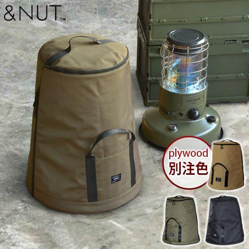 アンドナット オイルストーブ キャリーバッグ &NUT OIL STOVE CARRY BAG for TY ver.2
