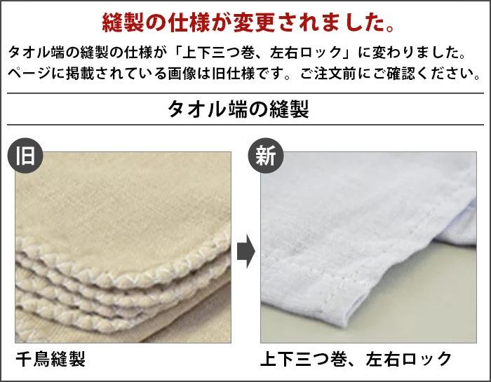 湯上りガーゼタオル [大版 バスタオル] Fabric Plus ファブリックプラス