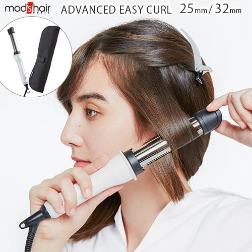 モッズヘア アドバンス イージーカール [MHI-2555-W/MHI-2555-K/MHI-3255-W/MHI-3255-K] mod's hair ADVANCED EASY CURL