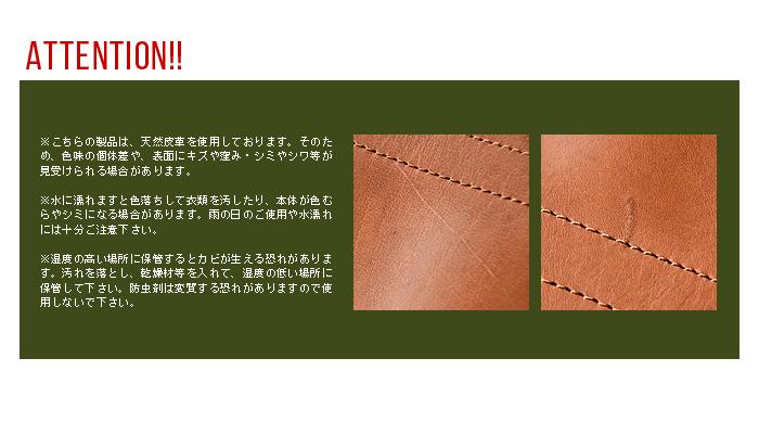 カーミットチェア&交換レザーシート [牛革ブラウン 2枚組] セット