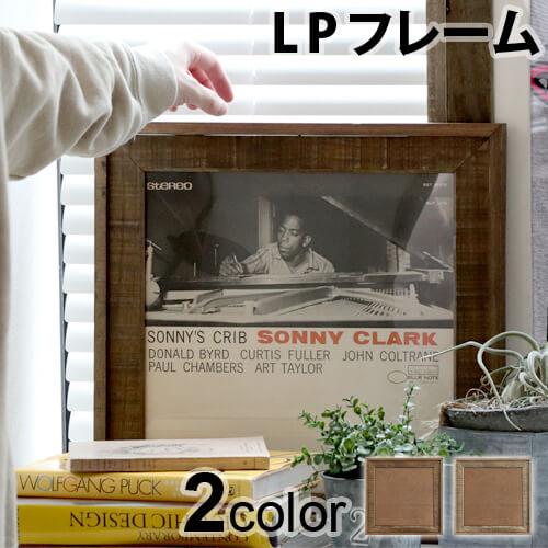 525ワーカーズ エルピー フレーム 525WORKERS LP frame