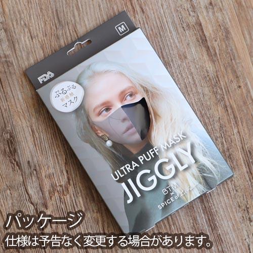 ウルトラパフマスク ジグリー JIGGLY [Mサイズ]