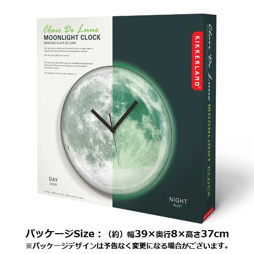 キッカーランド ムーンライトクロック KIKKERLAND Glow In The Dark Moon Clock