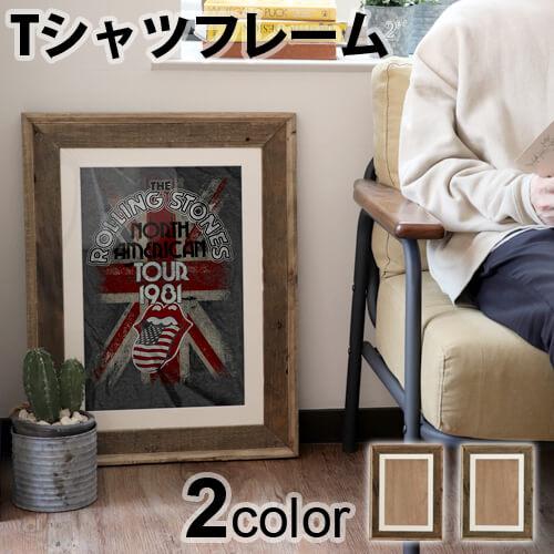525ワーカーズ Tシャツ フレーム 525WORKERS T-shirt frame