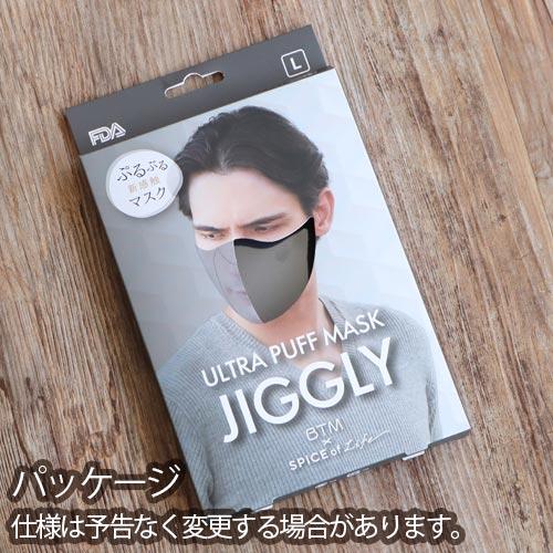ウルトラパフマスク ジグリー JIGGLY [Lサイズ]