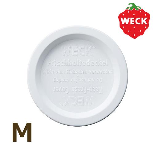 ウェック ガラスキャニスター専用 プラスチックカバー [ Mサイズ ]