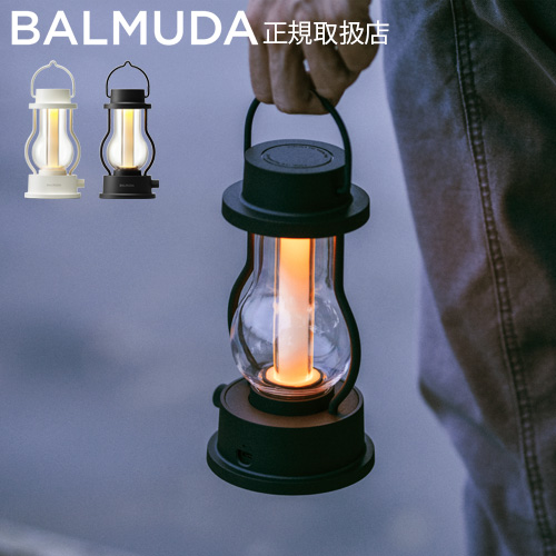 BALMUDA The Lantern バルミューダ ザ・ランタン L02A