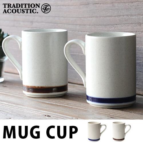 トライベッカ サンタモニカ マグ カップ TRIBECA Santa Monica MUG CUP