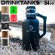 ドリンクタンクス グロウラー Drink Tanks Growler [64oz]