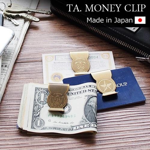 ボタンワークス マネークリップ Button Works TA. MONEY CLIPS