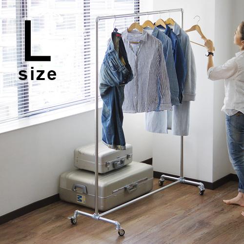 ディテール ガーメンツラック [L /150cm] DETAIL Garments Rack