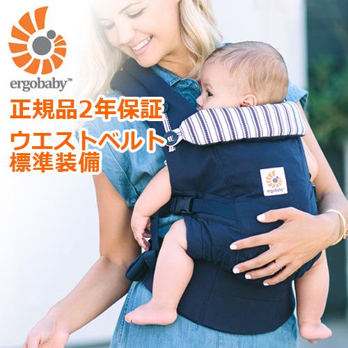 正規代理店2年間保証付 アダプト ベビーキャリア ADAPT BABY CARRIER