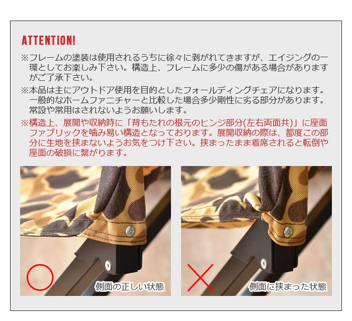 バリスティクス LX CHAIR [柄/BAA-1801] BALLISTICS × TSUNOKAWAFARM