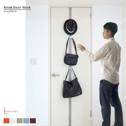 アッシュコンセプト ルームドアフック h concept Room Door Hook