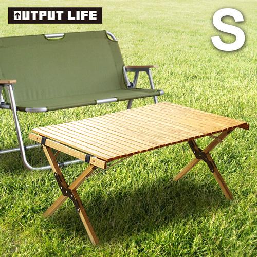 アウトプットライフ ウッド ロールトップテーブル [ Sサイズ ] OUTPUT LIFE WOOD ROLL TOP TABLE Sサイズ