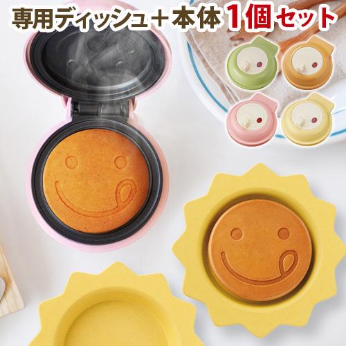 レコルト スマイルベイカー ミニ recolte smile baker mini + Banboo Dish セット [RSM-2]