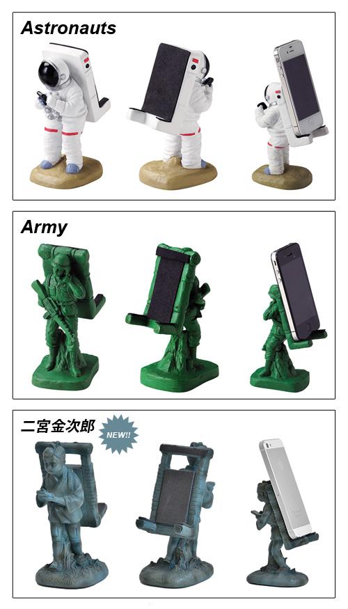 スマートフォン スタンド SMART PHONE STAND アーミー & アストロノーツ & 二宮金次郎 & ザ シンカー