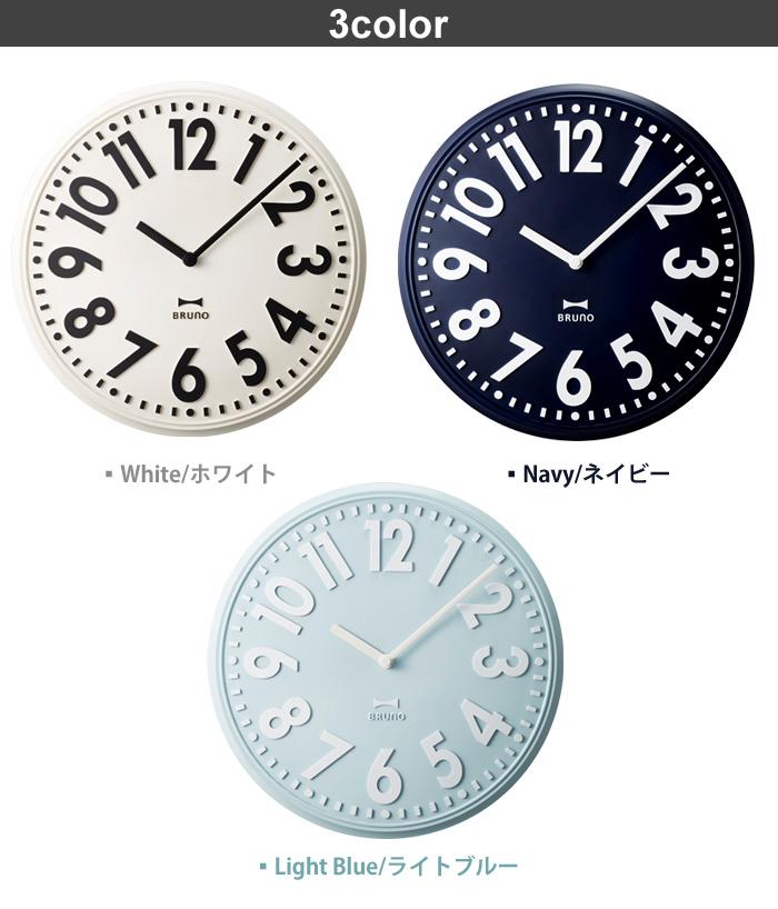 ブルーノ エンボスウォールクロック BRUNO Emboss Wall Clock