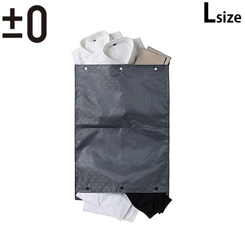 プラスマイナスゼロ トラベル用ポーチL [ZFA-C112] ±0