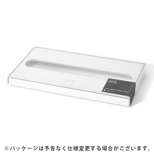 ペーパータオルプレート [ フタ単品 ] soil GEM PAPER TOWEL PLATE