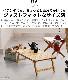 ペレグリンファニチャー ウィング テーブル タモ材 ナラ材 WG-TL Peregrine Furniture Wing Table
