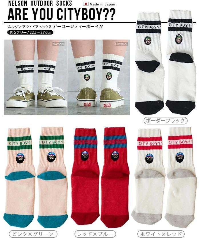 chi-bee Nelson Outdoor Socks ネルソン アウトドア ソックス ARE YOU CITYBOY?? / CITYBOY2 / HORNY