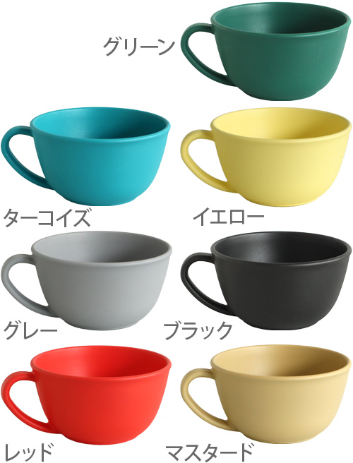 トライベッカ PLAウェア スープカップ TRIBECA PLAWARE SOUP CUP