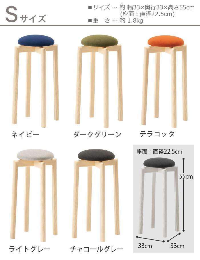 h concept × 匠工芸 MUSHROOM STOOL マッシュルーム スツール